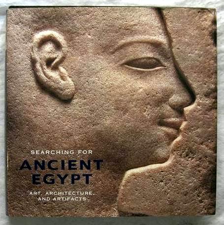 ancient egypt persuasive essay
